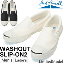 Jp-washout_01