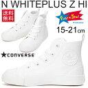 N-whiteplusz_01