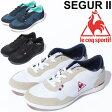 ショッピングスニーカー ルコック Le Coq Sportif レディースシューズ SEGUR II セギュール II スニーカー/22.5-25.0cm/QFM-6113