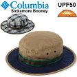 コロンビア Columbia シッカモアブーニー ユニセックス 帽子 アウトドア アクセサリー ハット 紫外線対策 トレッキング キャンプ メンズ レディース/PU5179