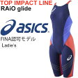 asics アシックス レディース 競泳 水着 TI W'Sスパッツ FINA認可モデル 高速レース スイムウェア 女性 上級者用モデル 着脱用手袋同封/ASL501/