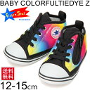 Baby-colorful_01