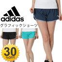レディースランニングパンツ アディダス adidas M10 グラフィックショーツ ランパン ジョギング マラソン 女性用 ボトムス /BQA82/