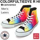 Colorfultiedye-hi_01