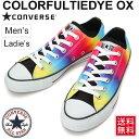Colorfultyedye-ox_01