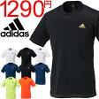 アディダス メンズ 半袖 Tシャツ adidas M BASIC PES Tシャツ ワンポイント ランニング ジョギング トレーニング ジム ウェア 男性 トップス スポーツウェア/DJF43