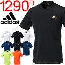 アディダス メンズ 半袖 Tシャツ adidas M BASIC PES Tシャツ ワンポイント ランニング ジョギング トレーニング ジム ウェア 男性 トップス スポーツウェア/DJF43/