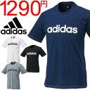 アディダス メンズ 半袖 Tシャツ adidas M LINEAR COTTON Tシャツ ランニング ジョギング トレーニング ジム ウェア 男性 トップス ...