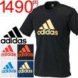 アディダス メンズ 半袖 Tシャツ adidas M BADGE OF SPORTS PES TEE ランニング ジョギング トレーニング ジム ウェア 男性 トップス スポーツウェア/DJF46/05P03Sep16