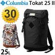 コロンビア Columbia トカト25Lバックパック/メンズ ユニセックス アウトドアバッグ リュックサック カジュアルバッグ かばん/PU8970