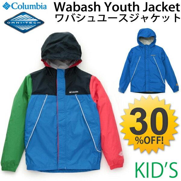 コロンビア ワバシュユースジャケット