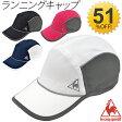 キャップ 帽子/le coq sportif ルコック メンズ ゴルフ ランニング テニス QA150233
