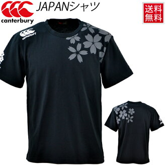 坎特伯雷橄欖球聯盟日本首席執行官 2016年模特穿著坎特伯雷日本 T 襯衫男式短袖襯衫櫻桃戰士男子橄欖球了 /R36400J