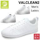 Valclean_01