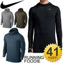 メンズ ランニングシャツ ナイキ NIKE ジョギング マラソン ランニングウェア ナイキ エレメント ランニングフーディ 男性用 フード付き/683639/