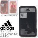 アディダス adidas ランニング フラップモバイルホルダー メンズ レディース ジョギング マラソン アームバンド モバイルポーチ iPhone6 スマートフォン スマホケース 男女兼用/BVZ92/