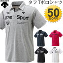 デサント メンズ ポロシャツ 半袖Tシャツ/ムーブスポーツ/DESCENT ウェア/DAT-4607/