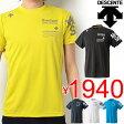 メール便対応/デサント MoveSports メンズ 半袖シャツ/サンスクリーンTシャツ/DESCENT 紳士・男性用 ウェア トレーニング ジム スポーツウェア/DAT-5613