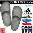メンズ シャワーサンダル adidas アディダス スポーツサンダル シューズ /デュラモSLD/05P03Sep16