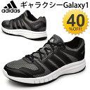 Galaxy1_01