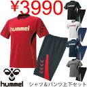 上下セット 半袖Tシャツ ハーフパンツ 上下組 ヒュンメル Hummel/メンズ プラシャツ プラパン Tスーツ/練習 部活 トレーニング スポーツウェア サッカー フットサル/HAP1125SP/