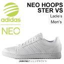 アディダス adidas NEO Label メンズ ユニセックス スニーカー ネオホープス NEOHOOPS VS カジュアルシューズ 24.5-30.0cm ホワイト 白 靴 くつ/AW4584/