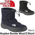 ノースフェイス Nuptse Bootie Wool2 メンズ ブーツ THE NORTH FACE ヌプシ ブーティ ショート丈 防寒靴 男性用 ウォータープルーフ 撥水 防水 保温 アウトドア くつ/NF51592/