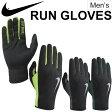 ナイキ メンズ ランニング グローブ NIKE 手袋 ランニングアクセサリ 男性用 保温性 JUST DO IT スウォッシュ プリント リフレクター ジョギング マラソン/RN1019