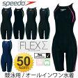 スピード SPEEDO レディース 水泳 競泳 水着 オールインワン FINA承認 FLEX シグマ ニースキン 女性 レース 競技 正規品 SPEEDO レーシングスイムウェア/SD40H53F