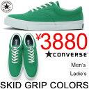 コンバース メンズ レディズ スニーカー converse オールスター サーフスタイル/SKIDGRIP SF COLORS/靴 シューズ/SkidgripS...