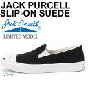 Slip-on-suede_01