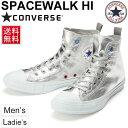 Spacewalk-hi_01