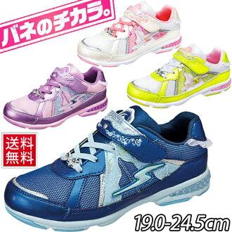 超級可愛的春天功率孩子鞋巨星明可達電器有限公司孩子鞋初中孩子運動鞋女孩女孩女孩皺紋經紀人 19.0-24.5 釐米運動鞋學校鞋 /SS-J694/05P03Sep16