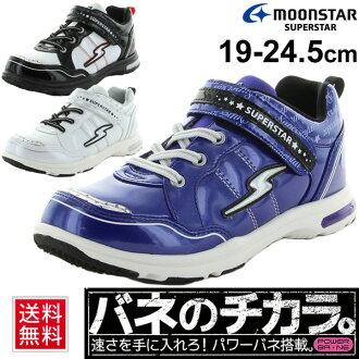 小發條的力量鞋MOONSTAR大明星moonstar小孩小孩鞋運動鞋上學鞋女人的孩子hebirote可愛的輕量19.0-24.5cm女兒女孩子/SS-J698/