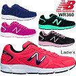 NEWBALANCE レディースシューズ ニューバランス ランニング トレーニング ウォーキング 女性 靴 くつ/ WR360/