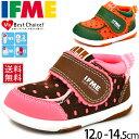 【送料無料】イフミー ベビーシューズ IFME ベビー靴 スニーカー ファーストシューズ 子供靴 つかまり立ち 歩き始め 赤ちゃん 乳児 幼児 12.0-14.5cm 男の子 女の子 男の子児 女児 安全 安心/22-6705