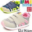 イフミー ベビーシューズ IFME ベビー靴 スニーカー 子供靴 つかまり立ち 歩き始め 12.5-14.5cm 赤ちゃん 乳児 幼児 男の子 女の子 ベロクロ ネイビー ピンク/30-6703
