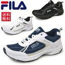 メンズ ウォーキングシューズ フィラ/FILA 紳士 スニーカー ジョギング 靴 くつ/7RJLR3244