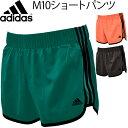 アディダス adidas ランニングショーツ 4インチ レディース ショートパンツ 女性 ウィメンズ ランパン ジョギング M10 SHORT WOVEN スポーツウェア/BJJ80