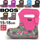 ボグス ベビーブーツ BOGS BABY ボア 保温 防水 防滑 防寒 キッズブーツ ウィンターブーツ 子供靴 15.0-18.0cm ショートブーツ ウォータ...