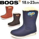 Bogs-kids_01