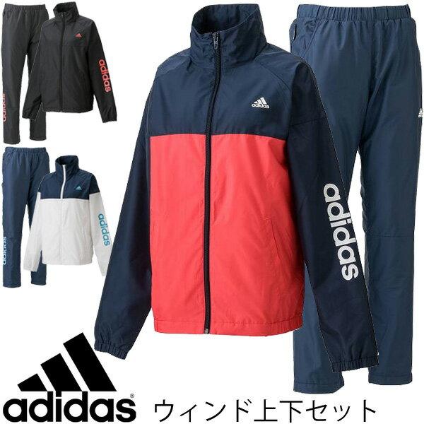 アディダス adidas/レディース 上下セット Team リニア ウィンドジャケット ウインドパンツ ウインドブレイカー スポーツウェア トレーニング ジム 上下組/BVV76-BVV77