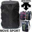 デサント DESCENT バックパック かばん スクエア型 スポーツバッグ メンズ ユニセックス リュックサック Move Sports /DAC8623