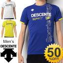 デサント DESCENT メンズ 半袖 Tシャツ 男性用 ランニング マラソン ジョギング 陸上 スポーツウェア トレーニング ジム 速乾吸汗 DRN5631/DRN-5631