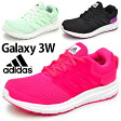 アディダス レディースランニングシューズ adidas Galaxy3 W ジョギング ウォーキング フィットネス 女性用 靴 くつ 足幅 3E ウィメンズ/AQ6562/AQ6560/AQ6559/05P03Sep16