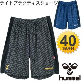 男士半褲子 Hummel Hummel HPFC 光實踐短褲在褲子男人分層運動俱樂部訓練運動服足球五人制足球 /HAW6057 /