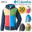 コロンビア Columbia フロックスジャケット メンズジャケット ナイロンジャケット マウンテンパーカー アウトドア PM3128/