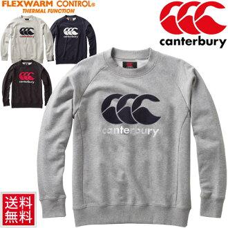 坎特伯雷坎特伯雷男士運動鞋長袖汗水船員男士橄欖球穿運動上衣休閒服飾 /RA46645