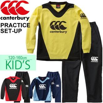 坎特伯雷坎特伯雷初中孩子實踐下集的兒童滑雪套衫橄欖球孩子衣服運動上衣褲子穿俱樂部實踐驅蚊水.水 /RGJ75534-RGJ15535