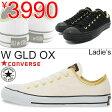 レディース ローカット スニーカー コンバース converse オールスター 靴 シューズ/オールスター W GLD OX